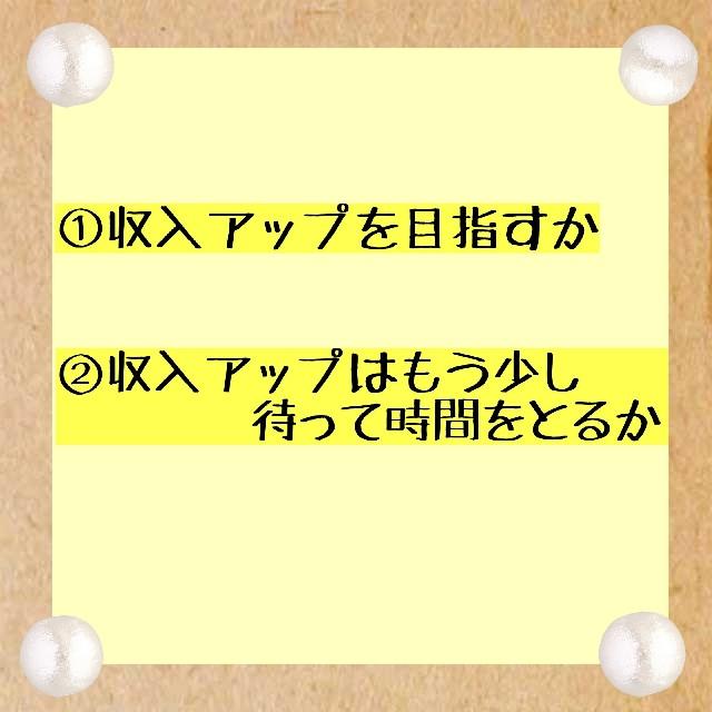 f:id:blackbean-m:20180910130652j:image