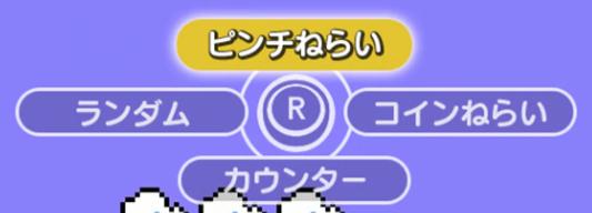 f:id:blackcat2020:20201002184705p:plain