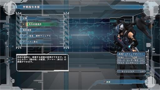f:id:blackcat2020:20201006190807j:image