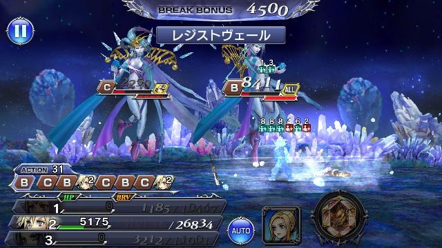 f:id:blackcherrymix-aichan:20181004193207j:image