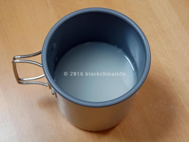 f:id:blackchinainfo:20160813213711j:plain