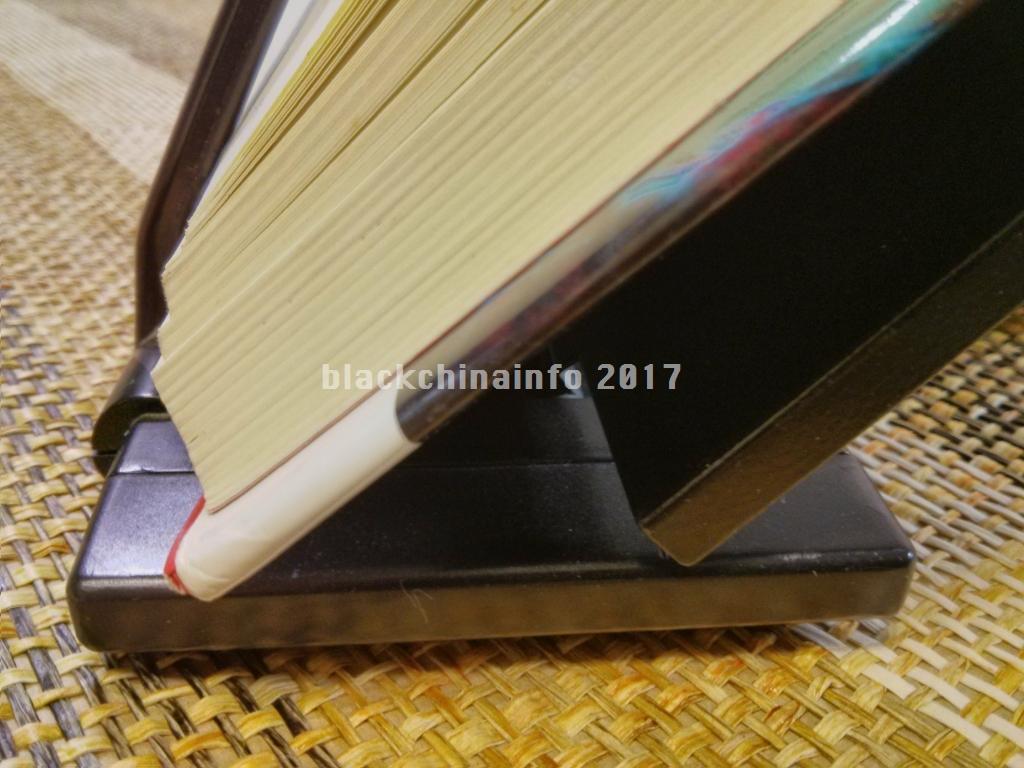 f:id:blackchinainfo:20170704183849j:plain