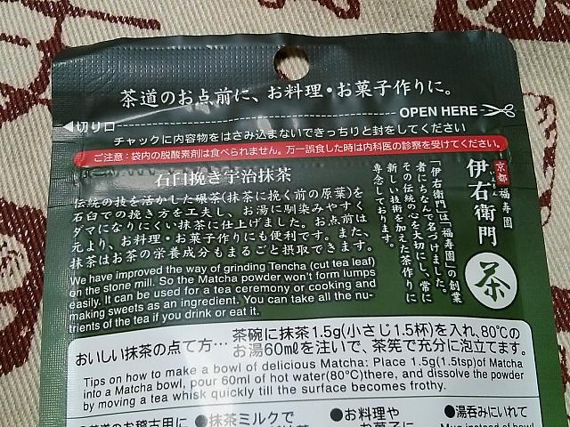 f:id:blackchinainfo:20171124161426j:plain