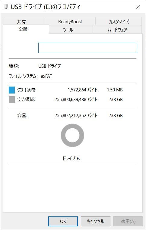 f:id:blackchinainfo:20200214230355j:plain