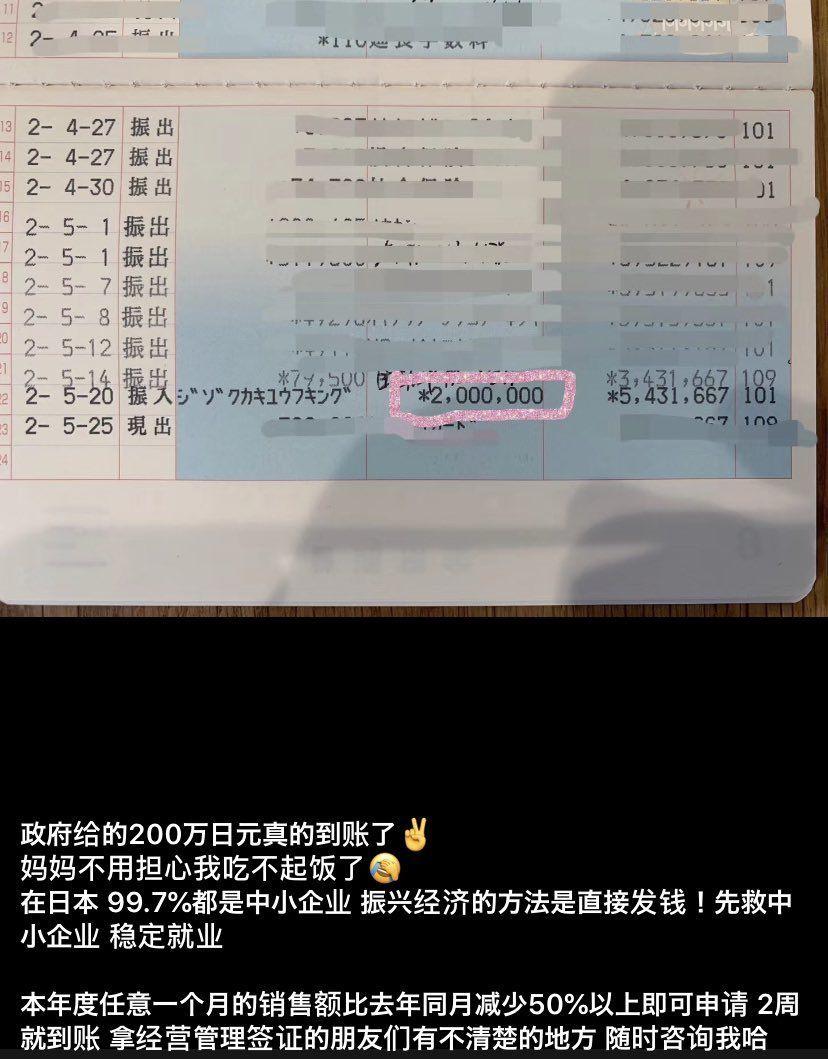 ツイッターで話題になっている中国語の文章を翻訳してみましたの画像