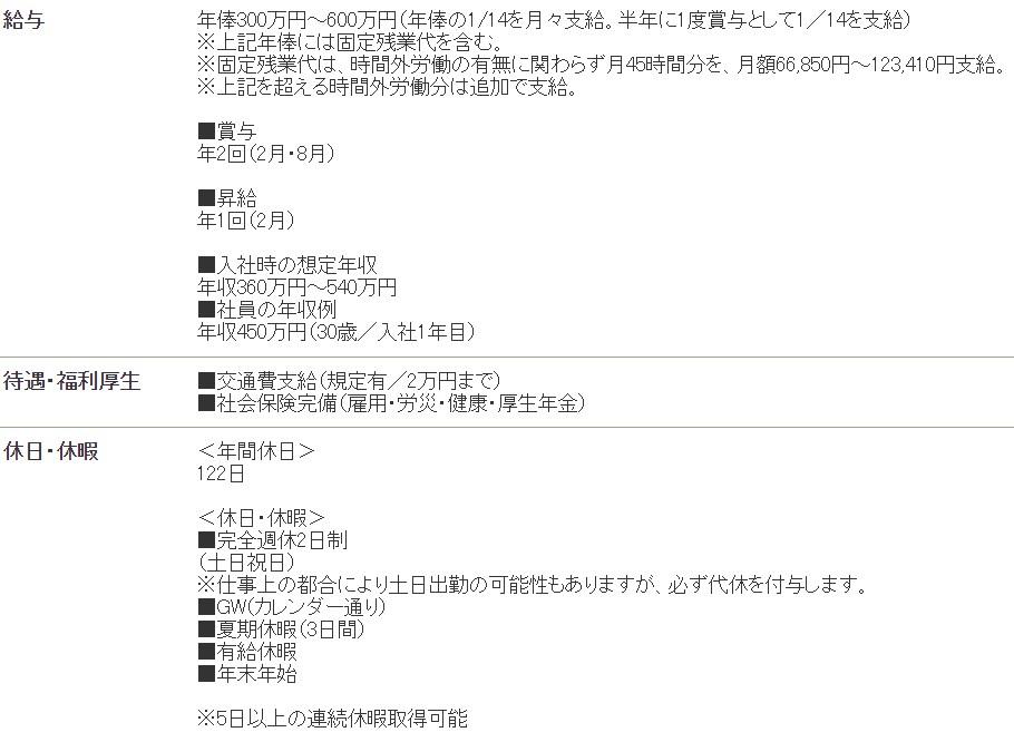 f:id:blackchinainfo:20200625183602p:plain