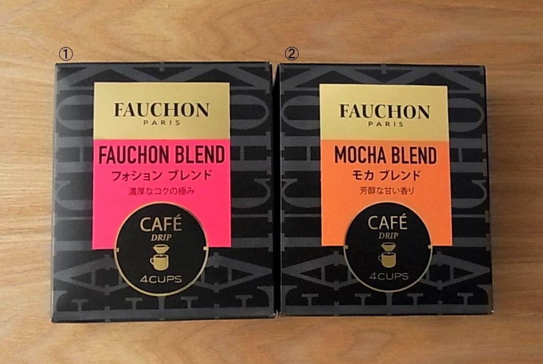 f:id:blackcoffee77:20190620102449j:plain