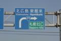[2010北海道]