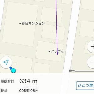 東京スカイツリーから(有)クレヴィ、ブラックフォーマルバッグショップまでの距離634m