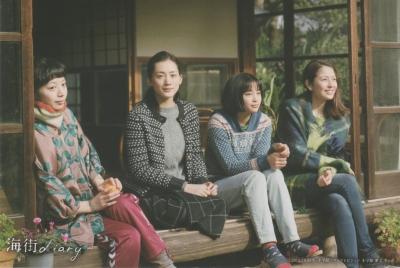 「海街dairy」DVD特典ポストカード2枚目
