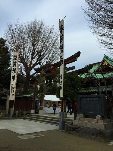 平成28年牛嶋神社初詣