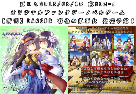 20150809215342