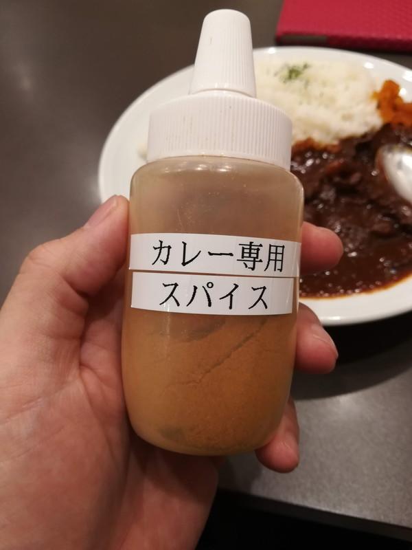 川崎ステーキセンター カレー専用スパイス