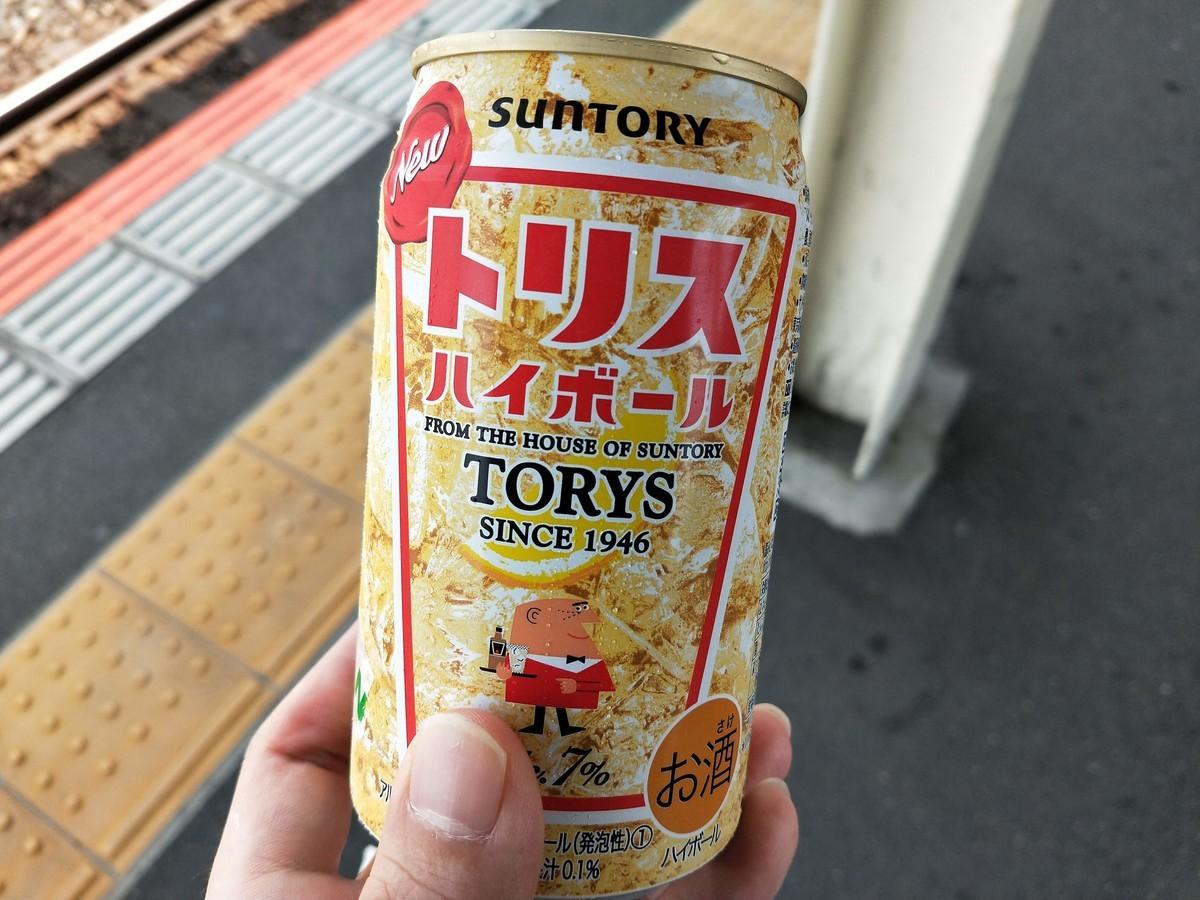 人気のない電車で飲むお酒が好きです