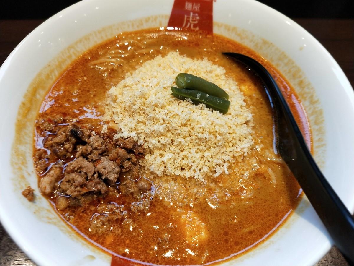 浜松町 麺屋 虎杖のチーズ・カレー担々麺