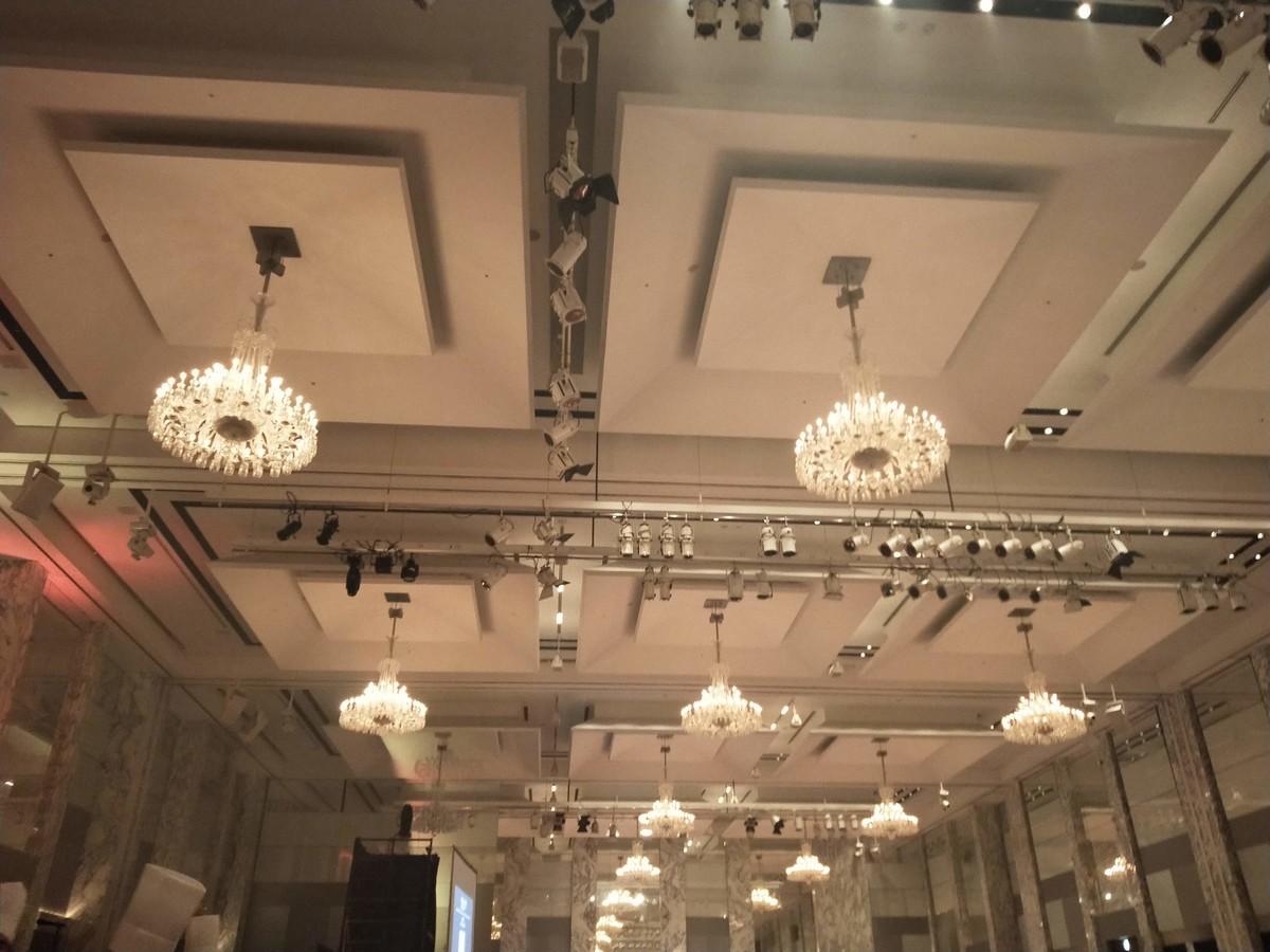 ザ・プリンス パークタワーであったライブ会場の照明