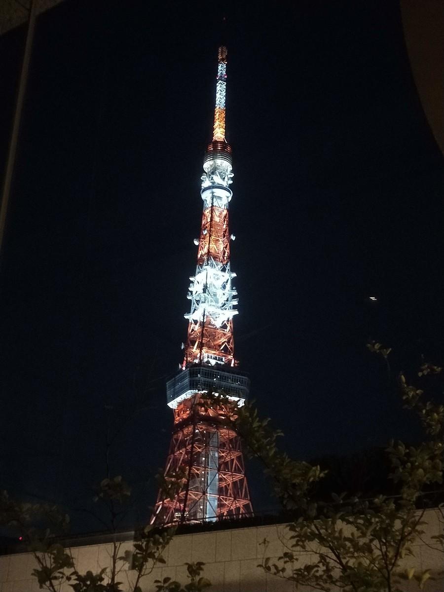 ザ・プリンス パークタワーから見た東京タワー(夜景版)