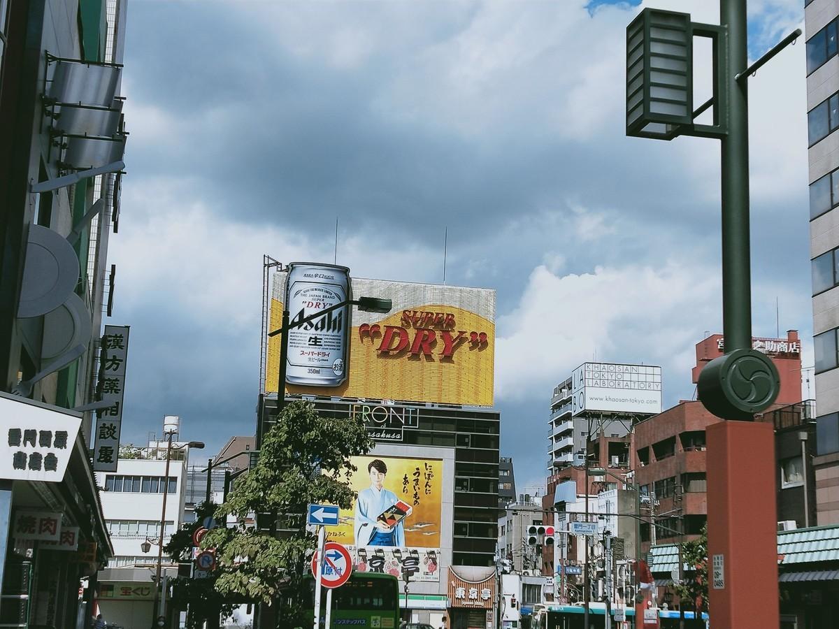 浅草のビールの看板、こういう看板好き