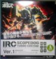 スコープドッグ IRC