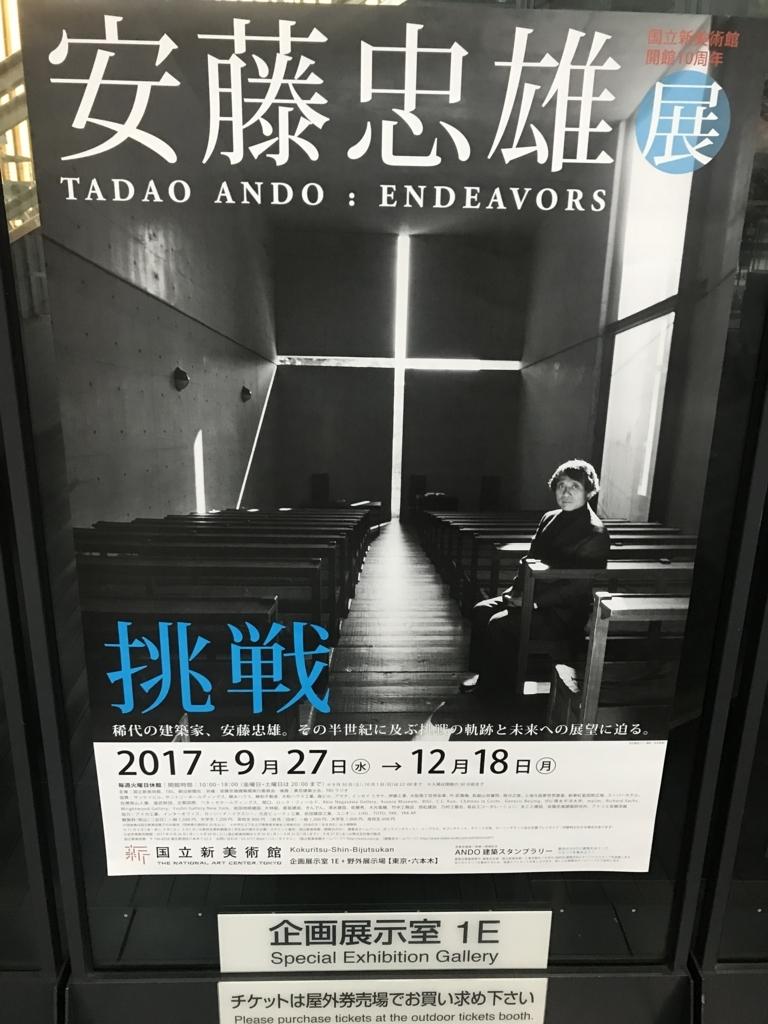 f:id:blackjunjun:20171119101445j:plain