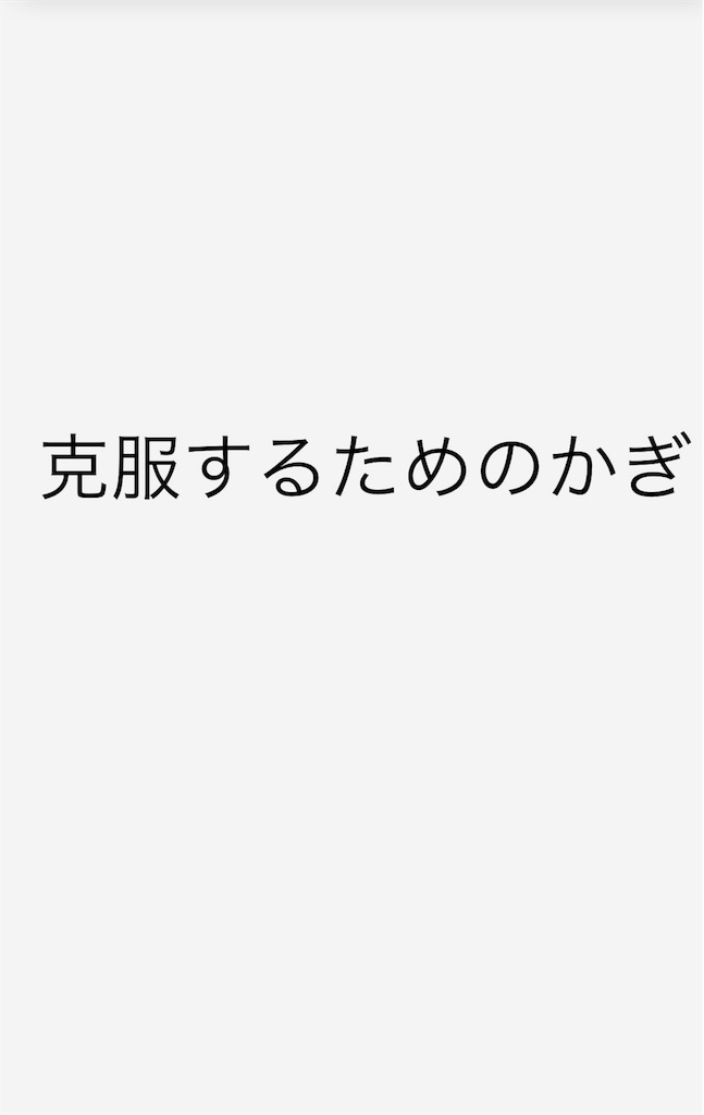 f:id:blackjunjun:20180118161908j:image