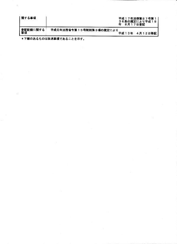 f:id:blackseptember:20080510162744j:image