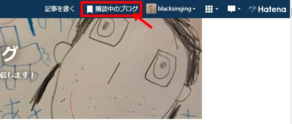 f:id:blacksinging:20210303103527j:plain
