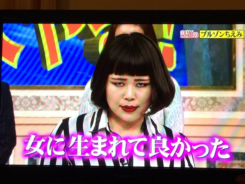 f:id:blackyuichiro:20170506180035j:plain