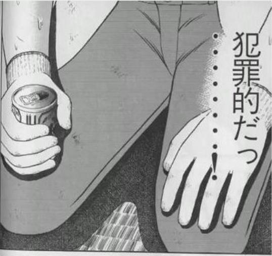 f:id:blackyuichiro:20170916094359p:plain