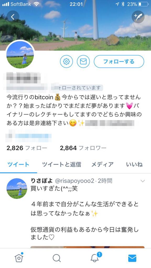 f:id:blackyuichiro:20171214220334p:plain
