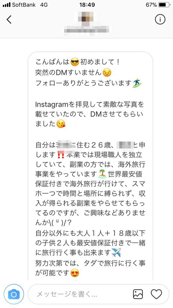 f:id:blackyuichiro:20180803164428p:plain