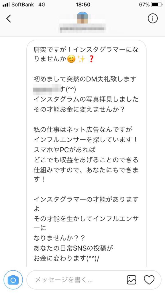 f:id:blackyuichiro:20180803164444p:plain