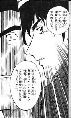 f:id:blackyuichiro:20180809130647j:plain