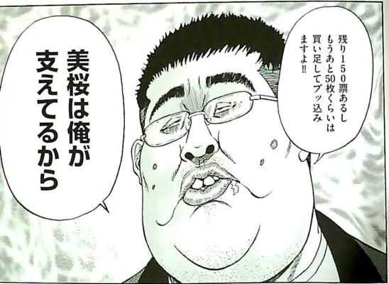 f:id:blackyuichiro:20180827173633j:plain