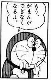 f:id:blackyuichiro:20180905205023j:plain
