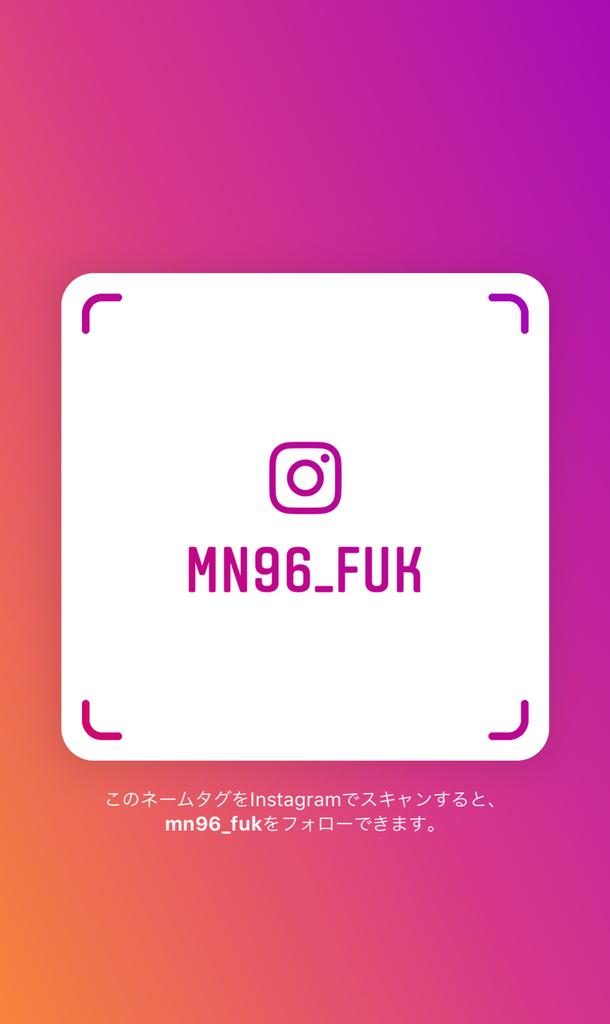 f:id:blackyuichiro:20181112135659j:plain