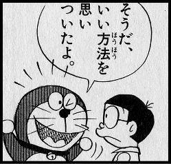 f:id:blackyuichiro:20181201215752j:plain