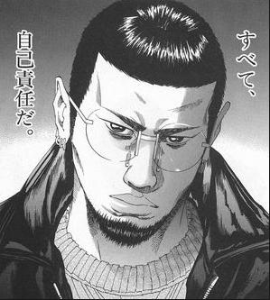 f:id:blackyuichiro:20181210172322p:plain