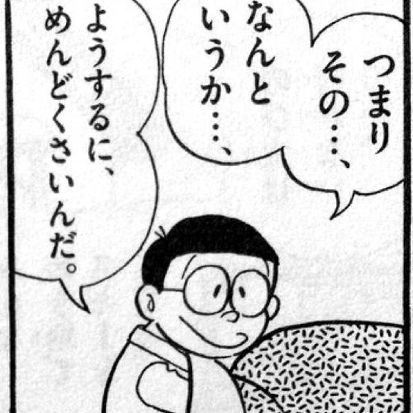 f:id:blackyuichiro:20190214224437j:plain