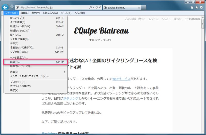 web pdf 保存 オンライン