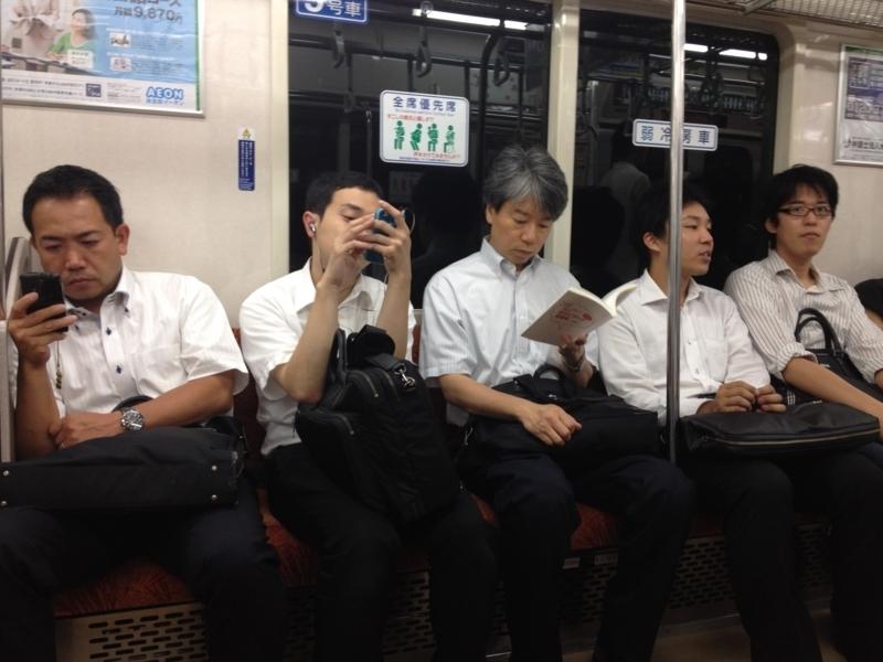 女性専用車両に乗る男性に3人の駅員が取り囲んで「ご協力頂くのが本来のルール」と大嘘をつく 3両目 YouTube動画>34本 ->画像>9枚