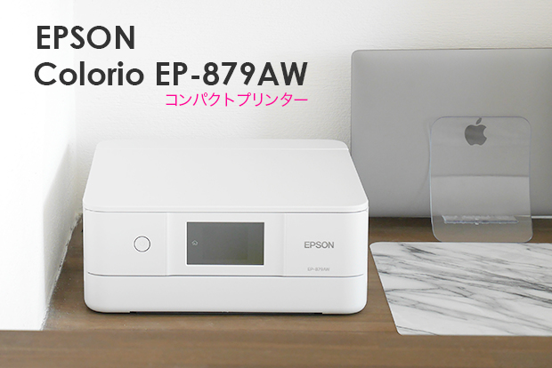 EP-879AW/AB/AR