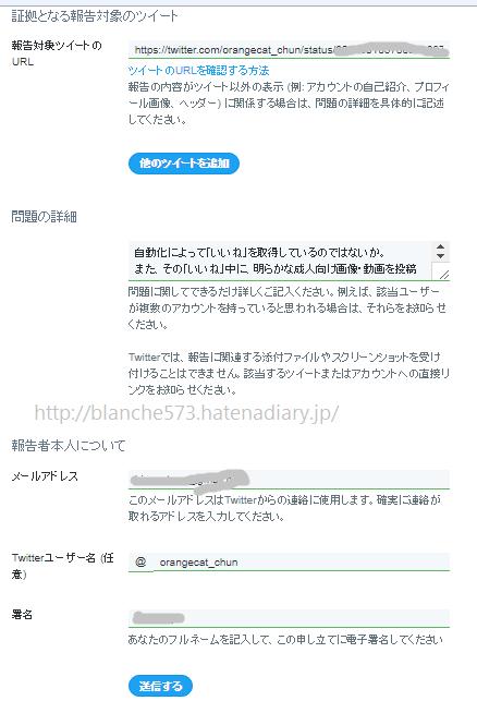 f:id:blanche573:20180123005642p:plain