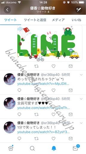 f:id:blanche573:20180127143501j:image