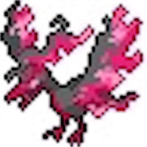 f:id:blazikenR:20210201173117j:plain