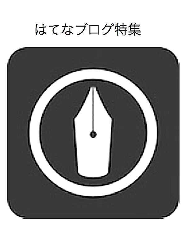 f:id:blenny:20210111215240j:plain