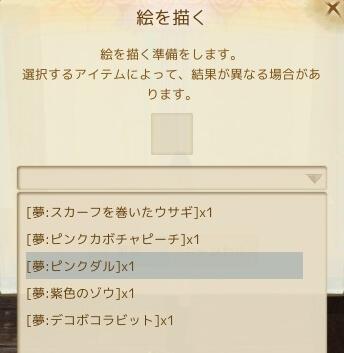 f:id:bless-you:20161203175040j:plain
