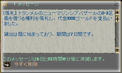 o0415034011445849217_edited-1.jpg