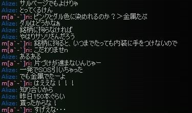 o0375022111545493766.jpg