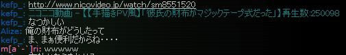 o0505008111776590131.jpg